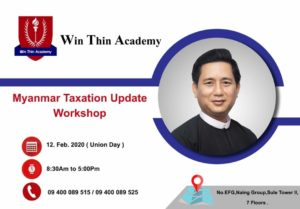 Myanmar Taxation Update Workshop